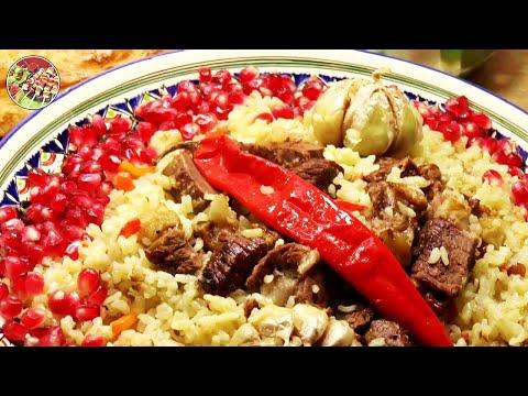 Плов из говядины и белого риса девзира - чунгара. Просто, вкусно, недорого!