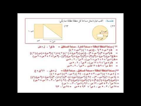 حل كتاب العلوم للصف الثالث متوسط