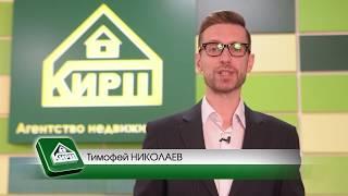 видео Как отказаться от доли в приватизированной квартире