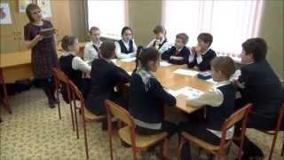 ГБОУ гимназия №1515 - урок истории