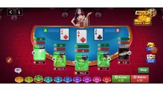 Andar Bahar game Real trick  Andar Bahar kaise khele  Andar Bahar Real Cash Game screenshot 4