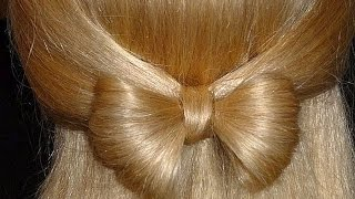 Причёски для средних, длинных волос.Причёска Бант из волос.Быстро и просто.(Как сделать бант из волос самой себе. Причёска Бантик из волос делается очень легко и быстро, такая причёска..., 2015-06-08T09:51:43.000Z)