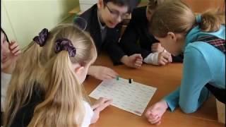 Игры на уроках
