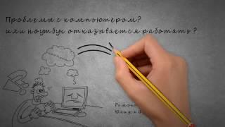 Ремонт ноутбуков Юлиуса Фучика улица |на дому|цены|качественно|недорого|дешево|Москва|вызов|Срочно(, 2016-05-12T09:39:43.000Z)