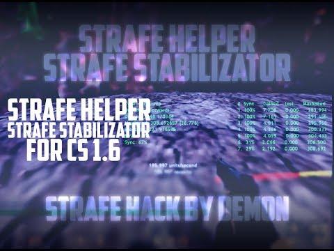 【CS 1.6】Strafe Hack ★ Strafe Helper ★ Strafe Stabilizator ★ 2020 By Demon