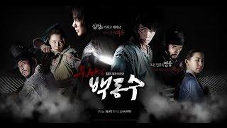 Warrior Baek Dong Soo eng sub ep 6