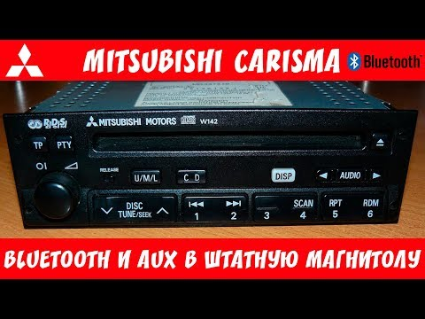 Bluetooth и AUX в штатной магнитоле Mitsubishi Carisma/Space Start W142