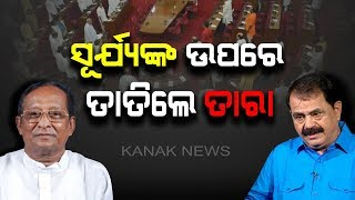 Tara Bahinipati Questions On The Status Of The Creation Of Sports Complex In Jeypore