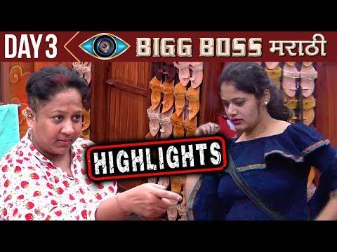 Bigg Boss Marathi Day 3 Highlights | Usha...