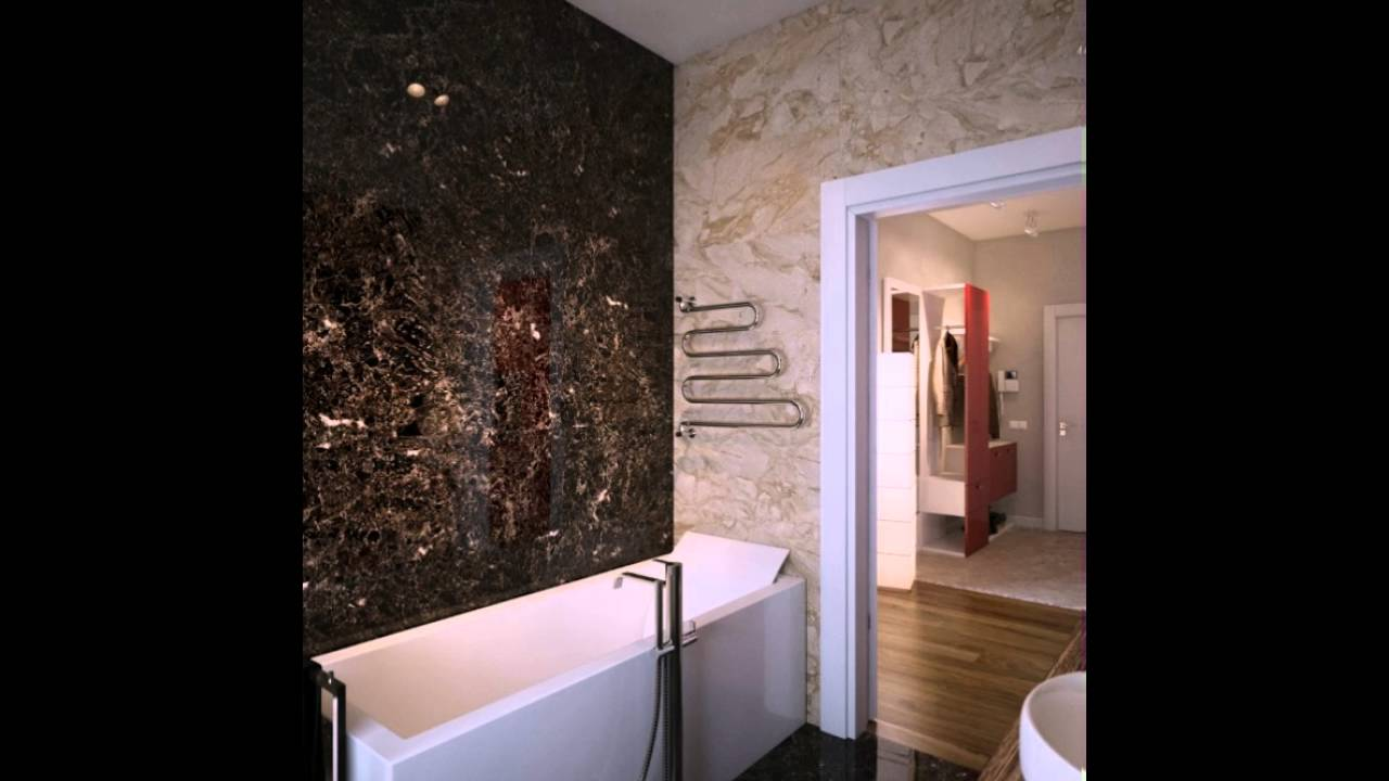 Braun creme marmor badezimmer wand youtube for Badezimmer wand design