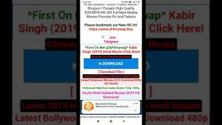 How to download Baaghi 3 movie