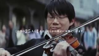 NTTドコモ 感動CM ForONEs EGO-WRAPPIN中納良恵 東小雪 よろしければGoo...