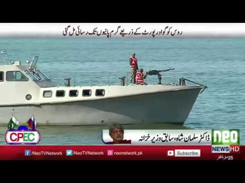 Russia Interested In CPEC Project With Pak & China   Neo News