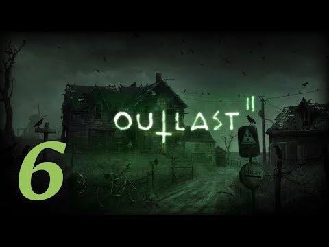 Страх и ужас в школе — Outlast 2