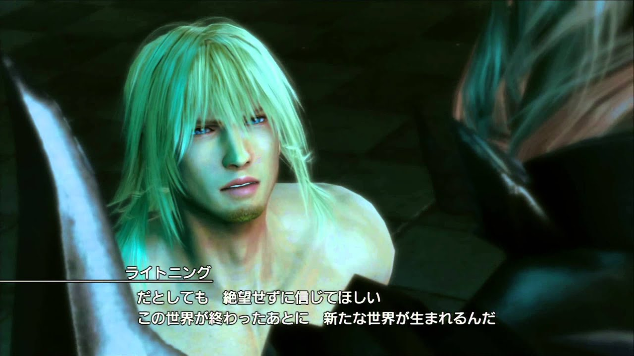 Lightning returns lightning returns youtube voltagebd Gallery