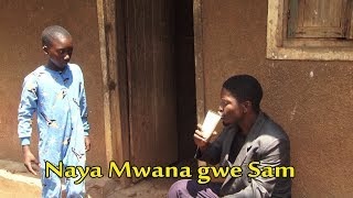 Naye Mwana gwe Sam - Ugandan Luganda Comedy skits.
