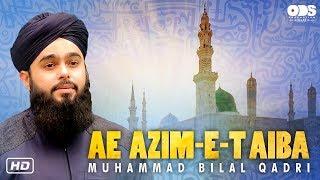 Ae Azim E Taiba ♥️ Muhammad Bilal Qadri ♥️ New Naat 2019 ♥️ ODS Production Naat