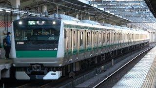 【1月4日】JR東日本 埼京線 上野東京ライン 赤羽駅 発着シーン E233系・E231系・70-00系