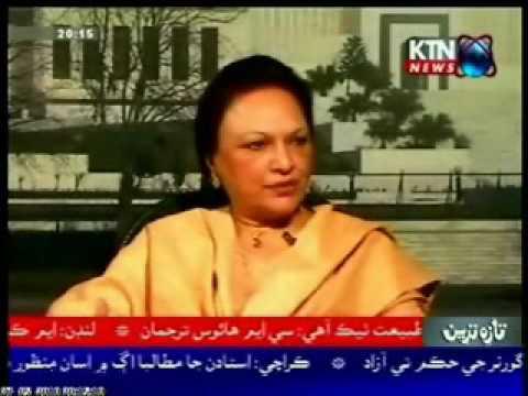 KTN News Women Role in Pakistani Parliament & Women Caucus :MQM MNA Fozia Ejaz Khan Part 1