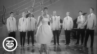 Эдита Пьеха Дождик 1960