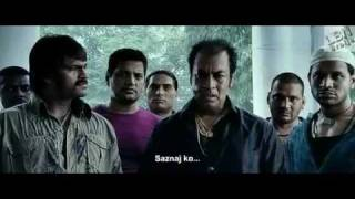 Ghajini(2008)indijski film sa prevodom(www.lbn-srbija.com)