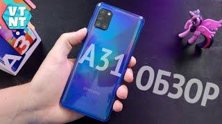 Samsung Galaxy A31 Обзор. Стоит ли покупать?