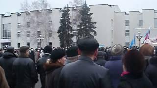 митинг г Свердловск Луганская обл фашизм не пройдет(, 2014-03-01T19:29:36.000Z)