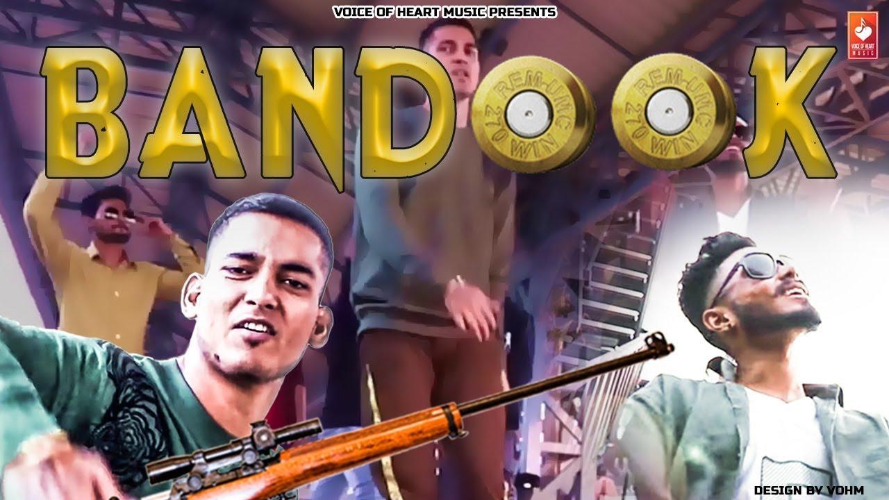 Bandook  || Viul  ,Lakh Singh | pitamah  ||  best rap song 2019 ||  vohm