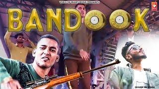 Bandook  || Viul  ,Lakh Singh , pitamah  ||  best haryanvi  song 2019 |  vohm