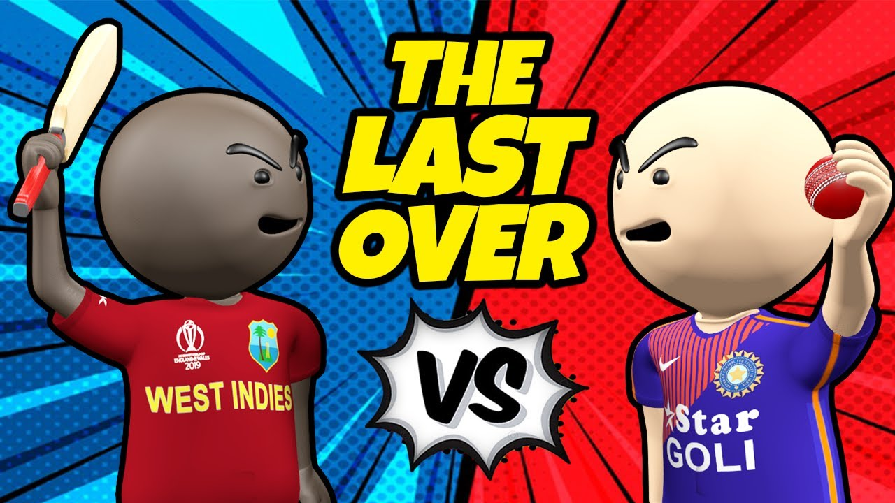3D ANIM COMEDY - CRICKET || INDIA VS WESTINDIES WORLD CUP FINAL || LAST OVER || PART 2