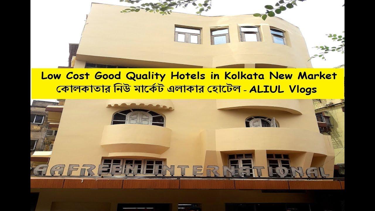 Low Cost Good Quality Hotels in Kolkata New Market - কোলকাতার নিউ মার্কেট এলাকার হোটেল - ALIUL Vlogs