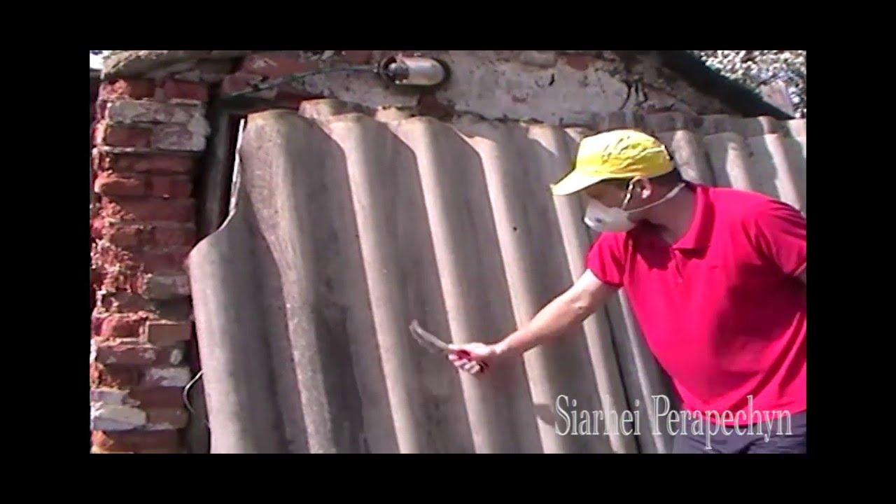 Ремонт шифера резино-битумной мастикой - YouTube
