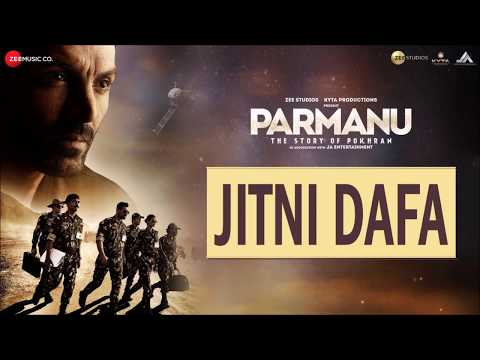 Jitni Dafa Instrumental Music Ringtone | Latest 2018 Hindi Instrumental Ringtones
