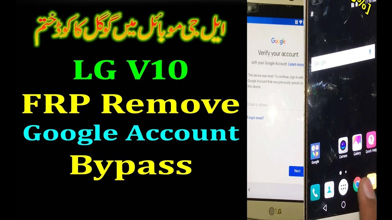 LG V10 FRP Bypass (Official Video) 2019