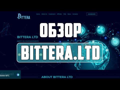 Bittera - Заработок в Интернете от 3.5% в день - RichMonkey.biz