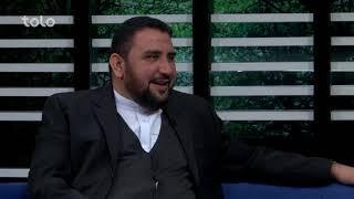 بامداد خوش - ویژه برنامه میلاد النبی - صحبت ها با استاد سلیمان نثاری محقق در طب اسلام