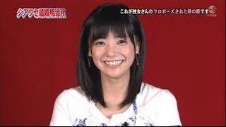 YouTubeで月36万円レポート無料プレゼント→ http://devisdom.com/ 倉科...