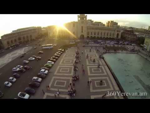 Air Panorama Republic Square