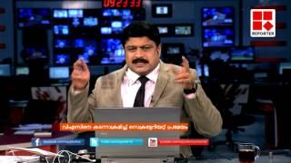 VS Ine Kadannakramicha Secrataryet Pramaeyam Editors Hour 21/05/15
