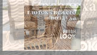 SKYLINE DESIGN Гостиные(, 2013-03-13T13:59:08.000Z)