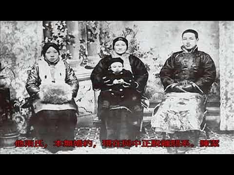 蔣介石四位如花似玉的夫人,個個美艷不可方物?老照片見證玄機