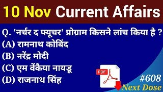 Next Dose #608 | 10 November 2019 Current Affairs | Daily Current Affairs | Current Affairs In Hindi