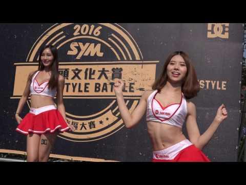 2016 12 南台車展, 熱舞 4