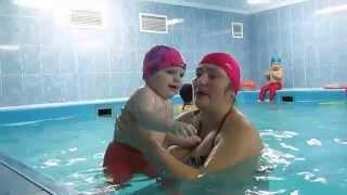 ребенку 11месяцев плавает в бассейне как рыбка!!!!!!!!!!!!
