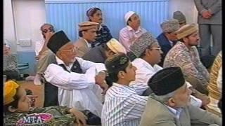 Urdu Khutba Juma on May 30, 1997 by Hazrat Mirza Tahir Ahmad