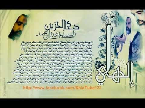 دعاء الحزين بصوت خاشع جدا الشيخ احمد حويلي Youtube