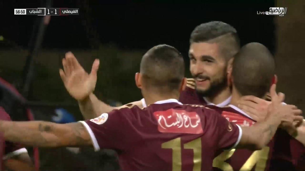 ملخص أهداف مباراة الفيصلي 2 - 1 الشباب | الجولة 17 | دوري الأمير محمد بن سلمان للمحترفين 2019-2020