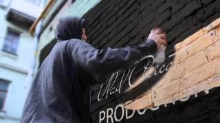 Граффити-заставка 146(Представляю вашему вниманию видео заставку в виде граффити, который рисует парень в обычном дворе обычного..., 2014-03-10T09:52:12.000Z)