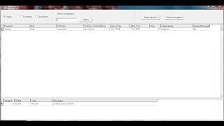 видео Поиск в базах данных