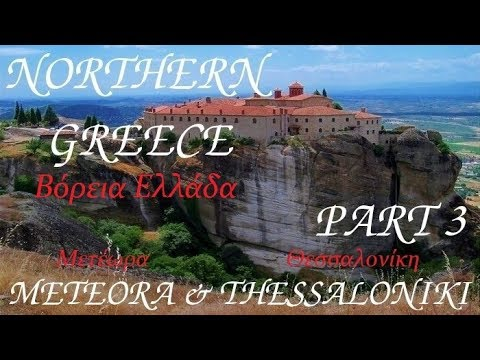 Northern Greece- Part 3/4 (Meteora and Thessaloniki)